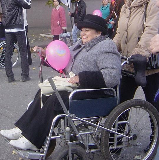 Знакомство Инвалидами Украине