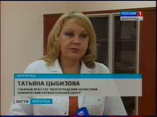 http://volganews.ru/upload/news/29.12.2011/4d4e3f504365fcd0a922ee6fd5698445.jpg